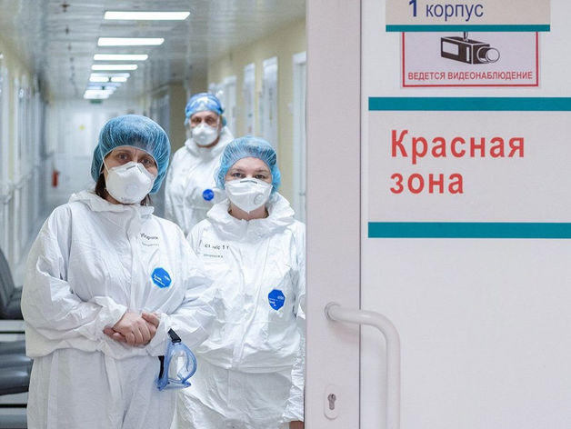 «Капитаны» бизнеса вступили в борьбу с коронавирусом