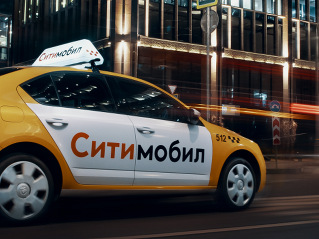 «Ситимобил» в Красноярске запускает сервис доставки