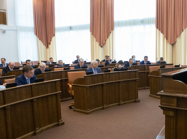 Заксобрание Красноярского края утвердило налоговые меры поддержки предпринимателей