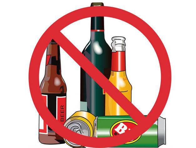 Кафе и барам в жилых домах запретили продавать алкоголь