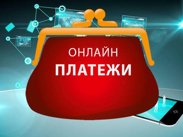Во время карантина количество онлайн-покупок одежды в Красноярском крае выросло в пять раз