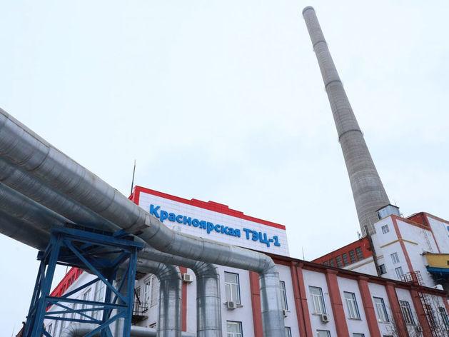 На Красноярской ТЭЦ-1 начато строительство электрофильтров