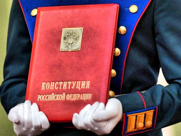Опубликован образец бюллетеня голосования по поправкам в Конституцию