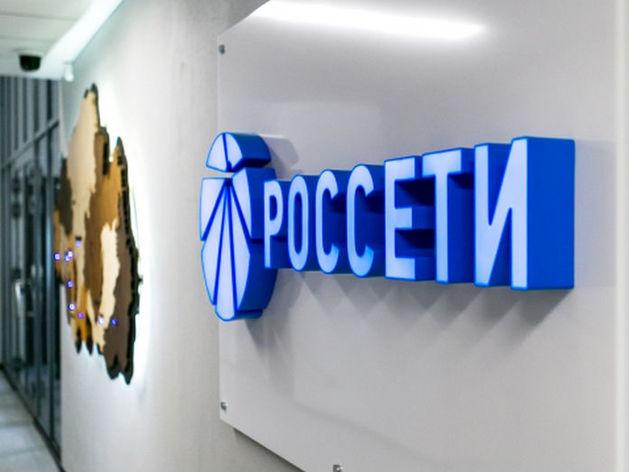 Трое красноярских энергетиков вошли в проект Россети Сибирь по выявлению HiPo-специалистов