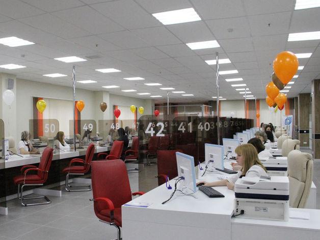 МФЦ в Красноярском крае вернулись в нормальный режим работы