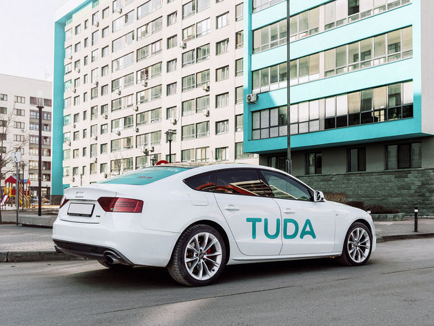 Такси «Максим» дорос до Tuda