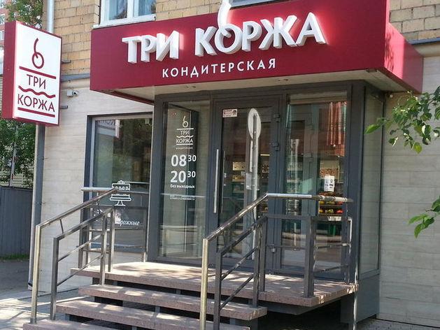 Сеть кондитерских «Три коржа» выходит за пределы Красноярска