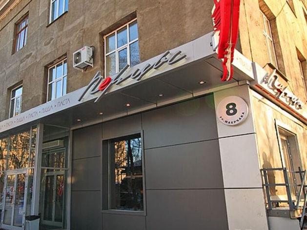 Сотрудники «Перцев» на Маерчака будут работать в других ресторанах сети
