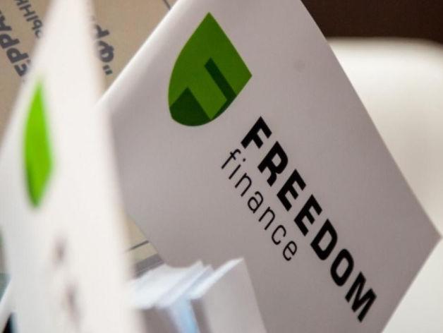 Freedom Holding Corp. приобрел 100% акций АО ИК «ЦЕРИХ Кэпитал Менеджмент»