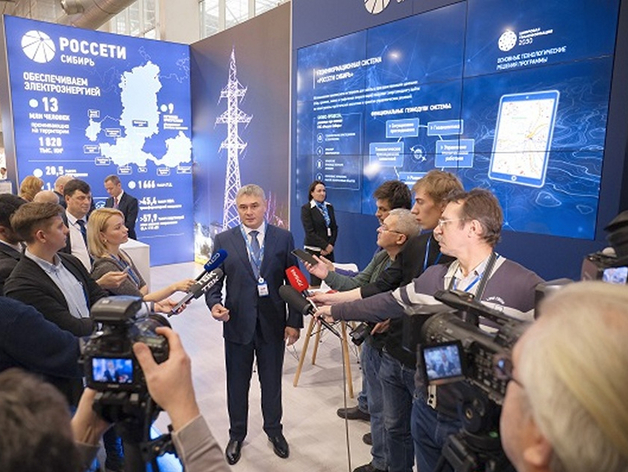 «Россети» готовы перевести частный сектор на электроотопление за 1 млрд рублей