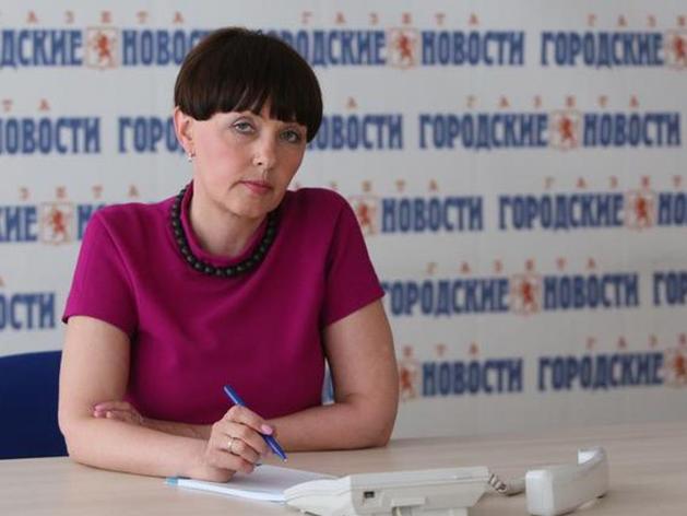 Бывшего заммэра Красноярска подозревают в необоснованном расходовании бюджетных средств