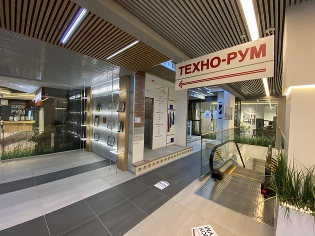 Первый техно-рум в Красноярске: ГСК «АРБАН» разрезала квартиру на части