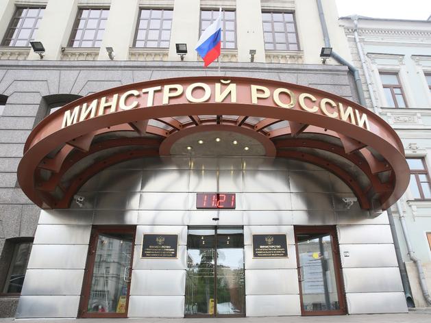 Три проекта благоустройства из Красноярского края получат гранты Минстроя РФ