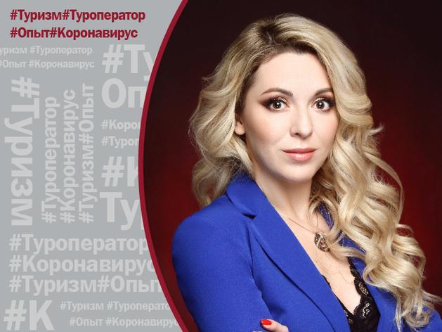 Грецию приоткрыли? Едем в Крым! – Алена Чекоданова, туроператор «Меридиан»