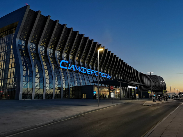 Названы самые красивые аэропорты России