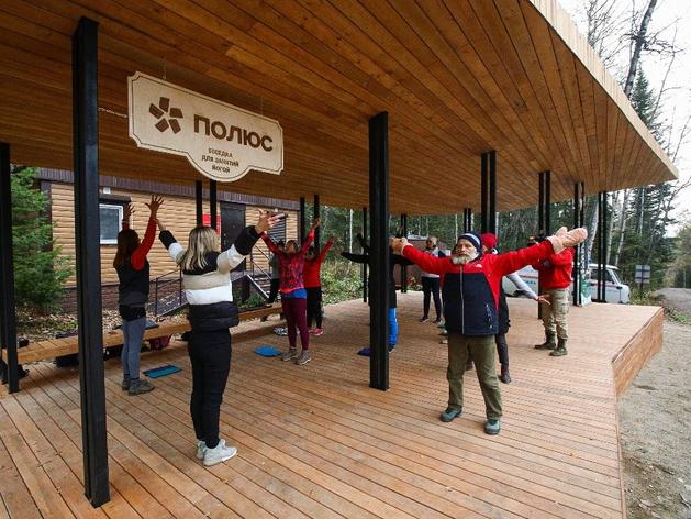 На Столбах открылась площадка для йоги