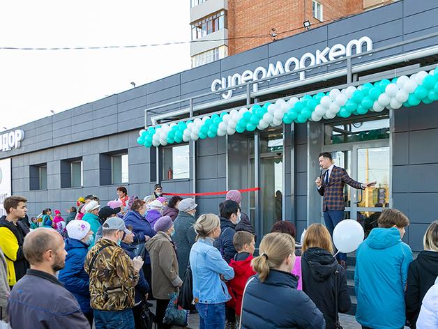 Сеть «Командор» открыла 300-й магазин