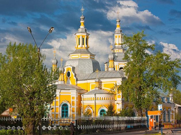 На подготовку к юбилею Минусинска готовы потратить 2 млрд рублей