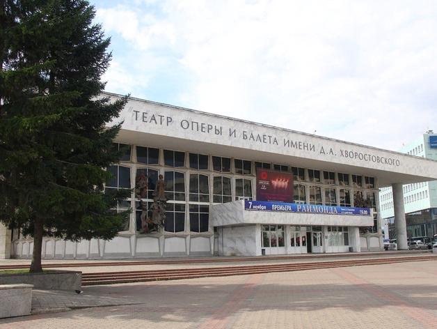 Красноярский театр оперы и балета приостановил работу из-за коронавируса