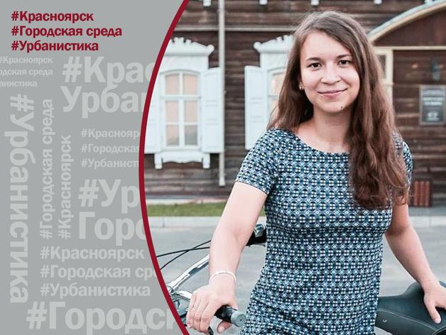 «Красноярск» перенесли на новое место, и это хорошо! - Мария Быстрова