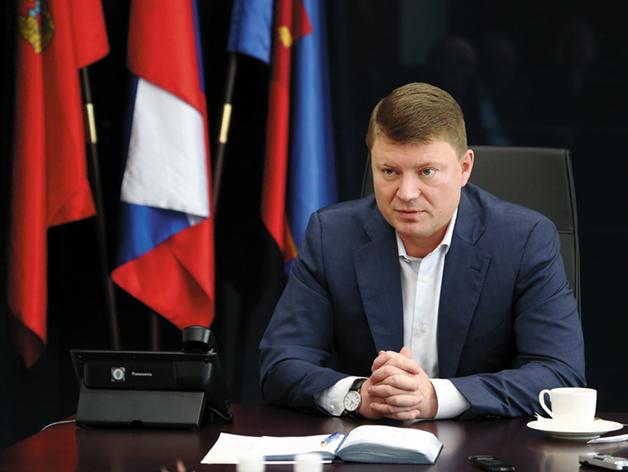 Сергей Еремин: Красноярск станет городом–парком