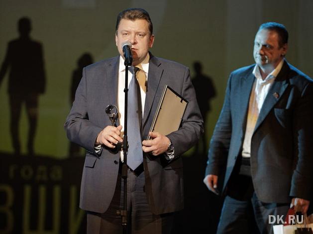 В Красноярске вручили премию «Человек года» за благоустройство