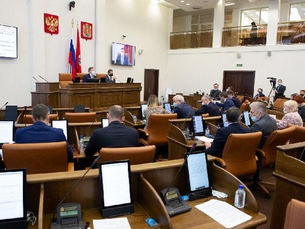 Парламент Красноярского края согласовал новые налоговые льготы для бизнеса