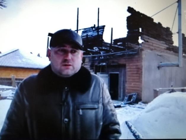 Депутат Серебряков обвинил в поджоге дома политических оппонентов