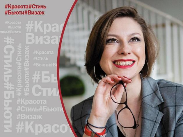Как коронавирус изменил косметическую индустрию – Мария Никитенко