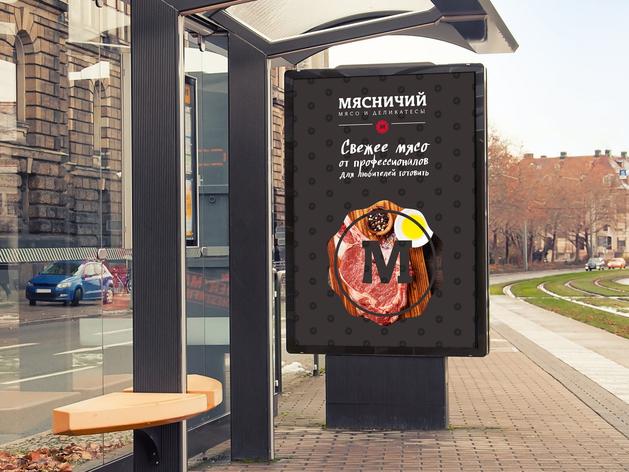 «Мясничий» начал продажи тушенки на крупнейшем маркетплейсе Восточной Европы