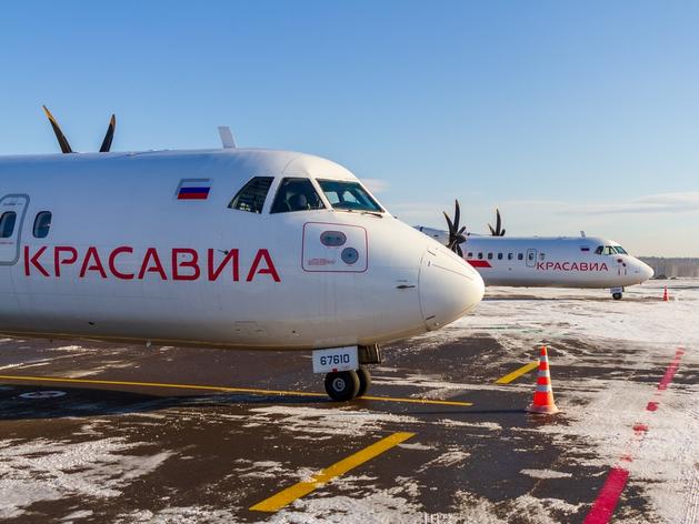 «КрасАвиа» начала эксплуатацию ATR 72
