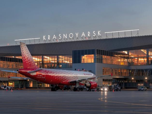 Аэропорт Красноярск признали одним из самых клиентоориентированных в мире