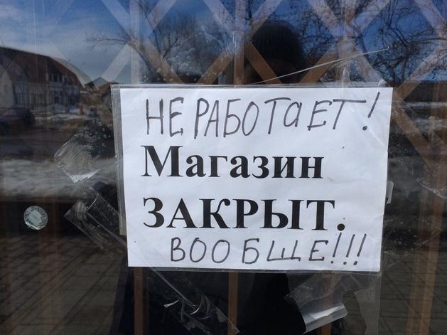 Более 40% предпринимателей Красноярского края хотят уехать в другие регионы