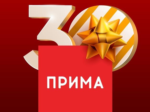 #Примапервая30лет: как старейший частный канал Красноярска остается молодым