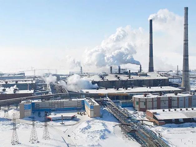 К 2030 году «Норникель» снизит вредные выбросы до 1%