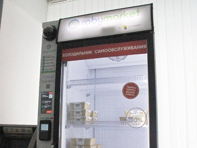 Крупные предприятия Красноярска установили «умные» холодильники с бизнес-ланчами