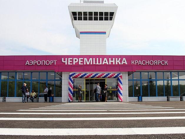 В «Черемшанке» построят базу лесопожарного центра за 5 млрд рублей