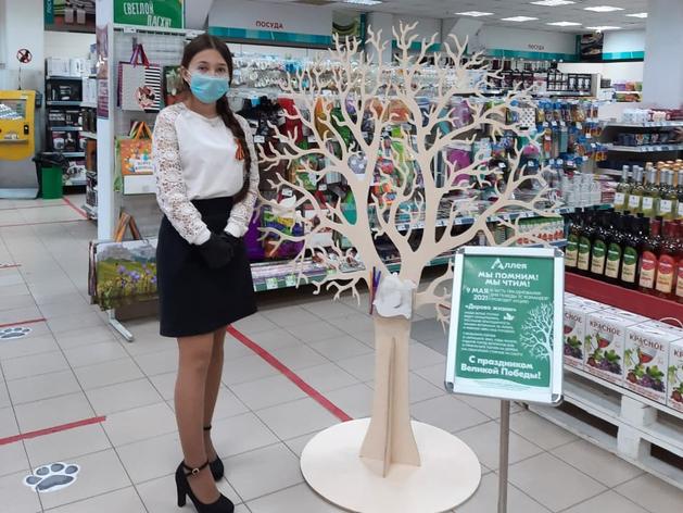 В магазинах сети «Командор» в честь Дня Победы появятся «Деревья жизни»