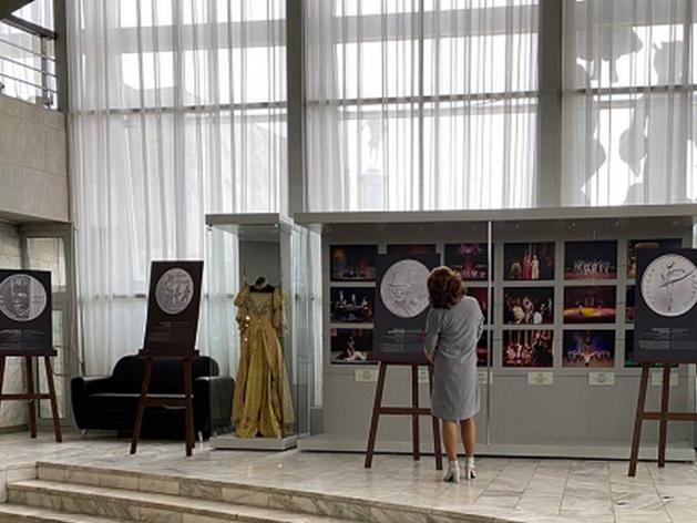 Банк России показал коллекцию монет в оперном театре