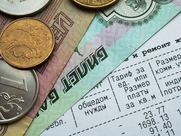 В Красноярске стали меньше платить за жилищно-коммунальные услуги