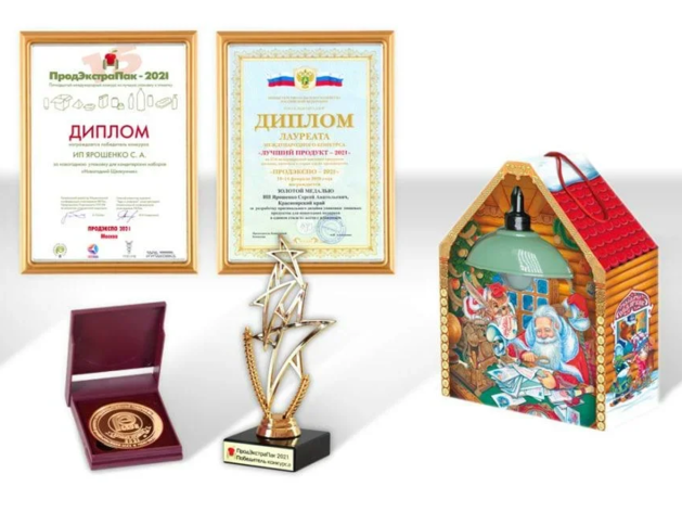 Красноярская компания получила медали международной выставки