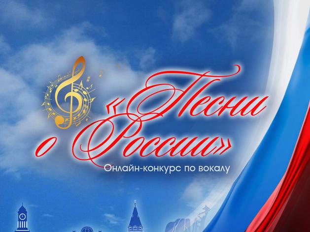Музыкальный театр объявляет онлайн-конкурс для вокалистов