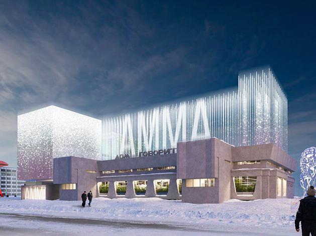 «Музей Норильска» пополнится современным искусством