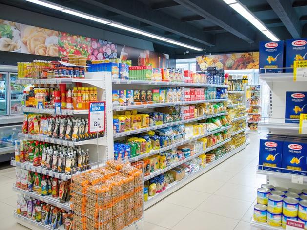 «Восточный союз» проведет конференцию для поставщиков