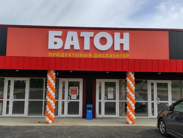 """""""Батон"""" в Заозерном"""