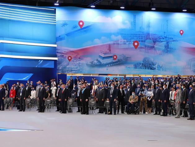 «Единая Россия» утвердила списки в Госдуму от Красноярского края