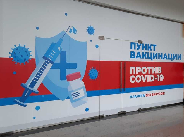 В Красноярске открывают еще два прививочных пункта в торговых центрах
