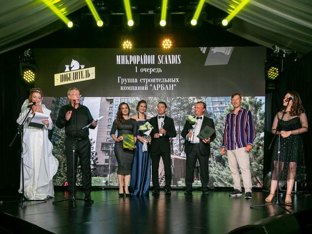 SCANDIS - лучший региональный жилой комплекс по версии Urban Awards - 2021