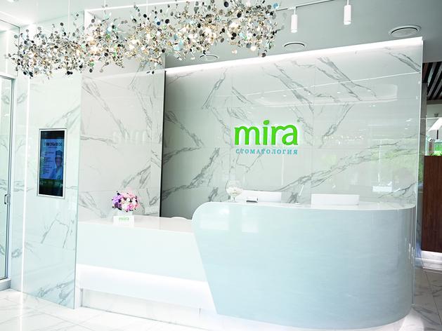 Стоматология Mira открыла «клинику будущего»