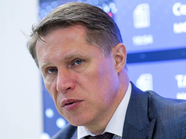 Глава Минздрава России оценил ситуацию с коронавирусом в Красноярском крае